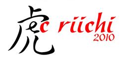 ECR 2010 Logo